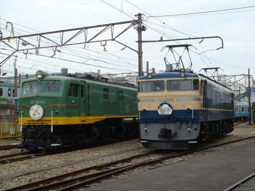 EF58&EF65-535