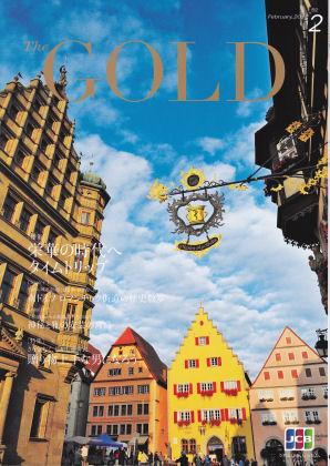 JCB会員誌「The GOLD」2月号の表紙