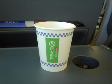 広告の印刷された紙コップ