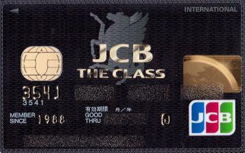 新カードは所々マイナーチェンジが施されていました