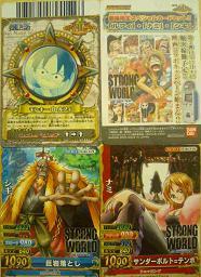 ワンピースカード.jpg