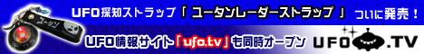 ufo.tv