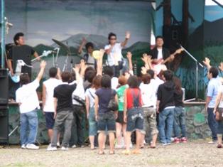 2008.8 Your Hands がんばろう栗原 010A.jpg