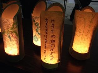 2008.7・8がんばろう栗原2 113A.jpg