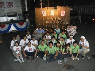 2008.7・8がんばろう栗原2 159A.jpg