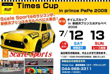 times_cup_top.jpg