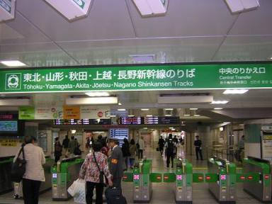 集合場所東京駅.JPG