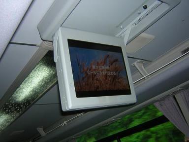 バスの中でもお勉強.JPG