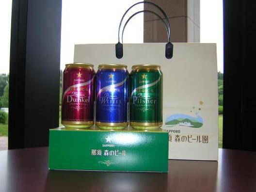 サッポロビールのお土産.JPG