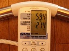 20080930体重