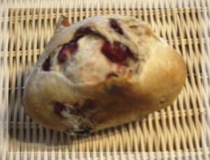 ナッツとクランベリーのパン裏.jpg