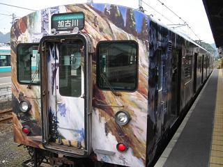 nishiwakishi-kakogawa.jpg