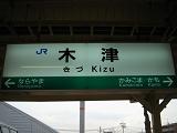 kizu2.jpg