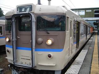 tsukaguchi-tanikawa.jpg
