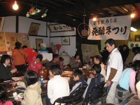 矢野酒造ギャラリー