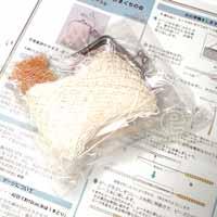 レース糸とビーズの編みがまぐちキット