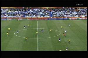 サッカーW杯南ア大会 日本×カメルーン試合 NHKアナログ放送画面のスクリーンショット