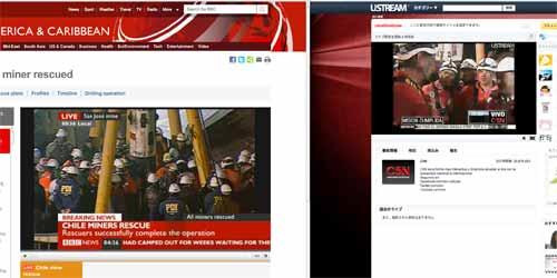 チリ落盤事故の救助中継(BBC Newsのサイト=左画面、Ustreamの「canal5noticias」=右画面)スクリーンショット