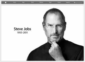 Steve Jobs 逝去