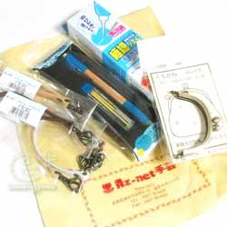 手芸材料などなど(印付け用シャープペン、細いノズルの手芸用ボンド、革製持ち手、がまぐち口金)