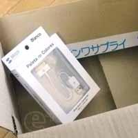 サンワサプライから iPhone用USBケーブル KB-IPUSBW 届く