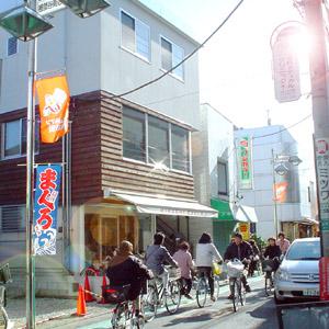 祖師谷大蔵の木梨サイクル