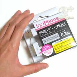 iPhone 充電・データ転送用ケーブル