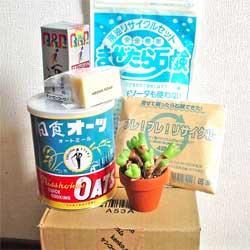 ケンコーコムから届いた「まぜたら石鹸」「フレフレリサイクル」「オートミール」「アルガン石鹸」「キューピーコーワi」