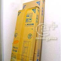 届いた、A4用カラーボックス 5段 CX-5F と CX-5FW(ホワイト)梱包のまま