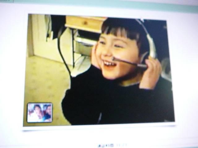 誠司テレビ電話2