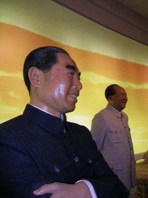 周恩来と毛沢東