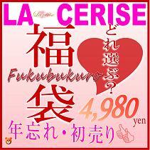 fuku2008-1.jpg