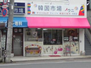 111002_韓国市場ウニ