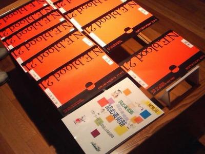 若手作家のシリーズ企画
