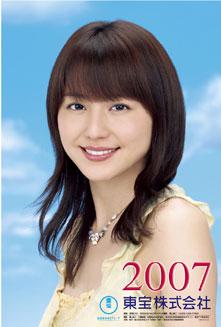 2007年東宝カレンダー