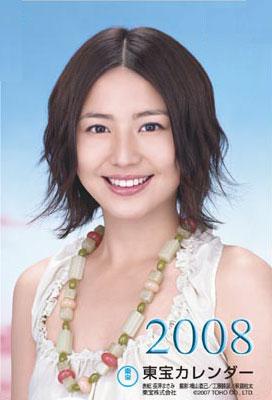 2008年東宝カレンダー