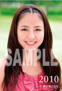 2010年東宝カレンダー
