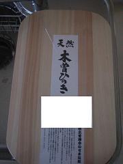 キッチン8.JPG