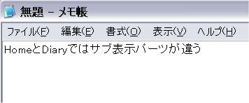 コピペ4.jpg