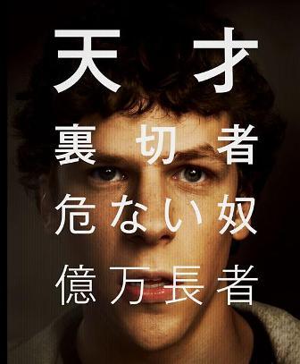 ソーシ~1.JPG