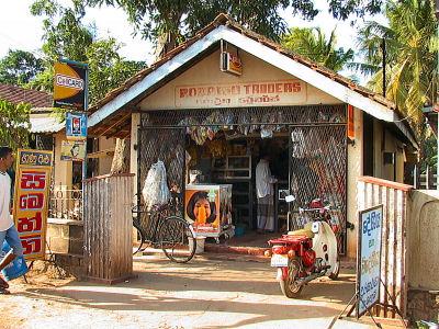 ニゴンボの商店.jpg
