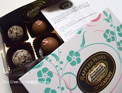 ラッフルズホテルロングバー・シンガポールスリングチョコレート2011。