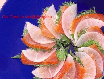 スモークサーモンと大根のサラダ