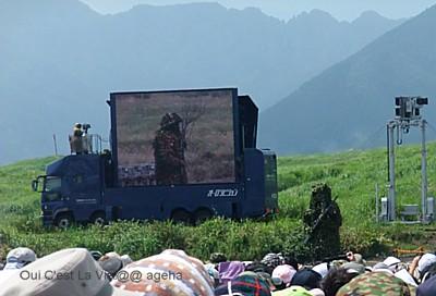 富士総合火力演習・そうかえん 2010.8.29sun