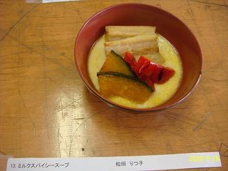 舞米豚料理コンテスト