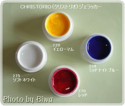 カラー3原色用