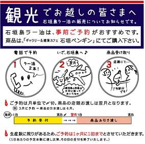 ishira_kanko.jpg