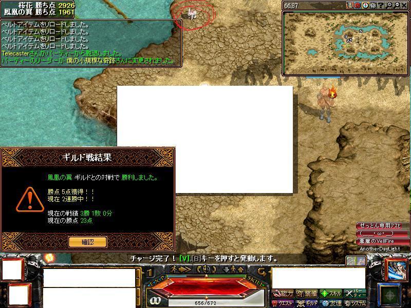 RedStone 11.06.01[11].jpg