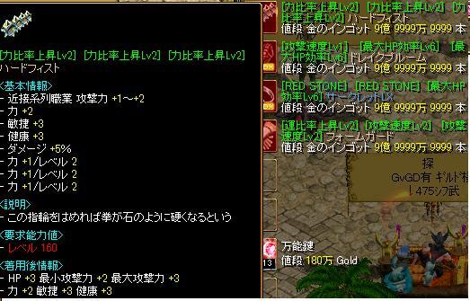 RedStone 11.06.20[01].jpg