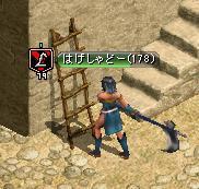 RedStone 11.05.22[06].jpg